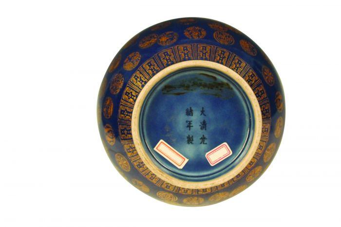 图1-2 清景德镇窑仿光绪霁蓝釉描金赏瓶底部