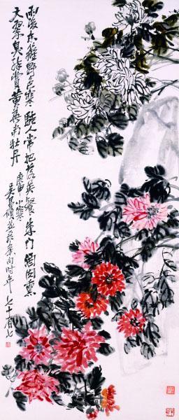 设色菊花轴(国画)清吴昌硕上海博物馆藏