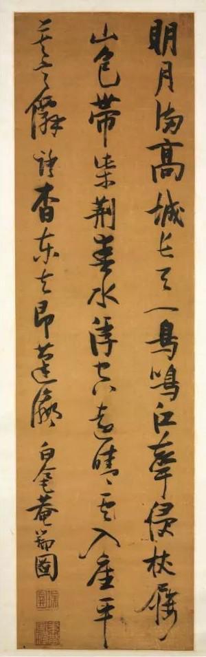 福建省博物院: