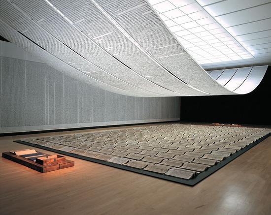《天书》 绘画装置 徐冰 1990-1991年