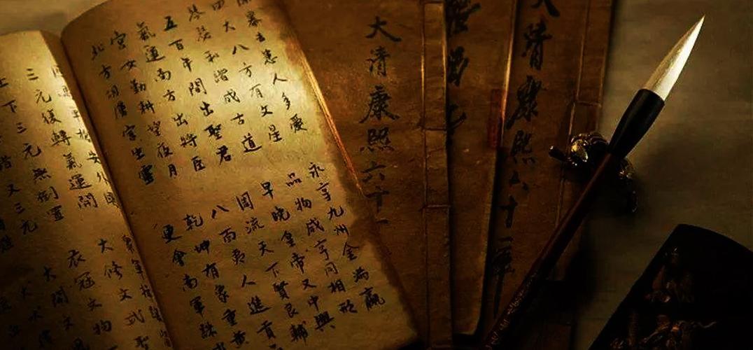 雌黄与古书