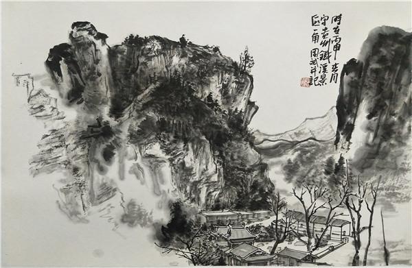 周斌2015-贵州镇远铁溪写生-46x68cm.JPG