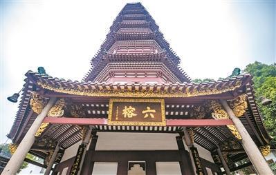 六榕寺花塔