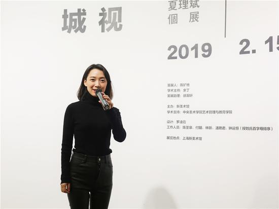 中央美术学院国家艺术与文化政策研究所副所长王可女士主持开幕式