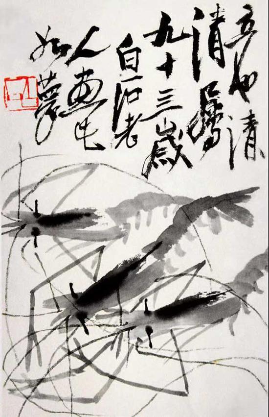 齐白石 虾 38cm×24cm 1954年