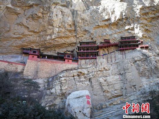 悬空寺始建于北魏晚期(公元417至523年),全寺距地面高约50米,是世界上现存建在悬崖绝壁上最早的木结构建筑群。 杨杰英 摄