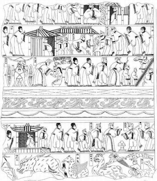 图1 曹操墓被盗画像石第一石义人赵宣行善图,画像石摹本