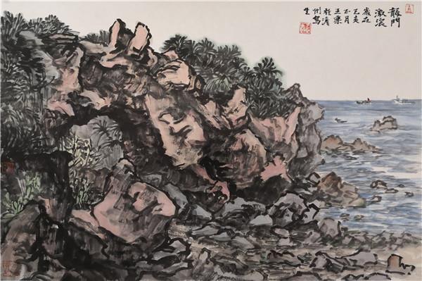 龍門激浪      68x46  2019_副本.jpg