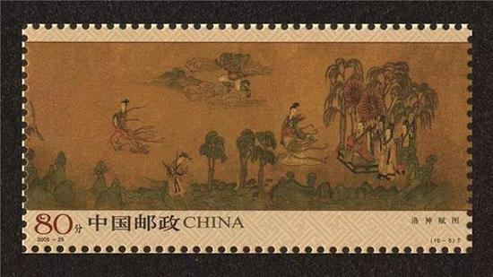 2015-25《洛神赋》(T)邮票