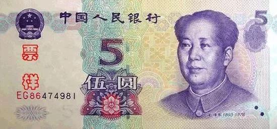 那么,19版人民币即将面世,第六套人民币还有望发行吗?