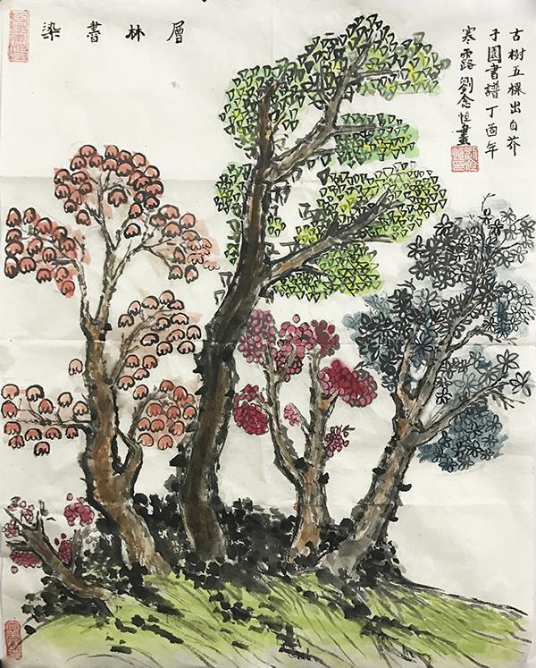 J860001002-墨蘭艺术工坊-刘念恒-女-10岁-《层林尽染》-指导老师:王开亚.jpg
