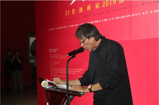 """""""具象中国--31位油画家2019油画双年展""""在北京东亿美术馆隆重开幕"""