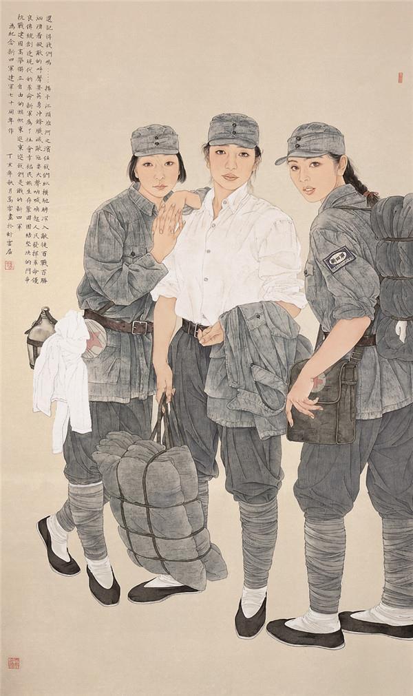 还记得我们吗?——纪念新四军建军 70 周年 纸本  195cm x115cm 2007年 获第十一届全国美术作品展提名奖,中国美术馆藏.jpg