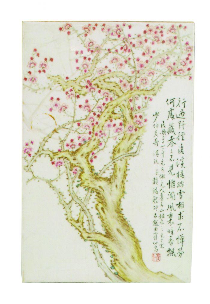 民国 田鹤仙粉彩梅花图瓷板画