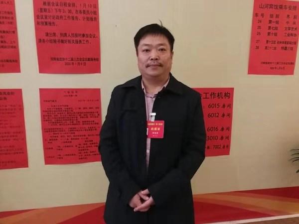 河南省政协委员李尚昱:建议持续打造中原画风,努力构筑全国重要的文化高地