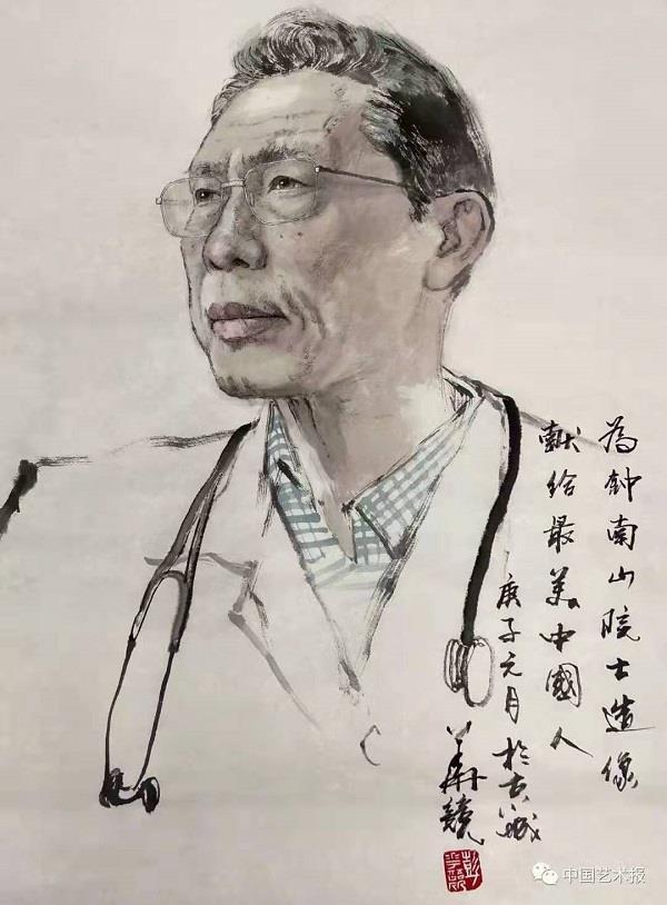 终南山院士肖像(中国画)彭华竞绘.jpg