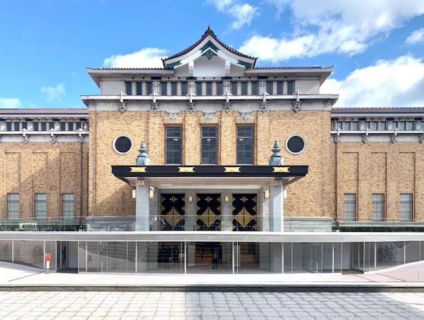 京都市京瓷美术馆