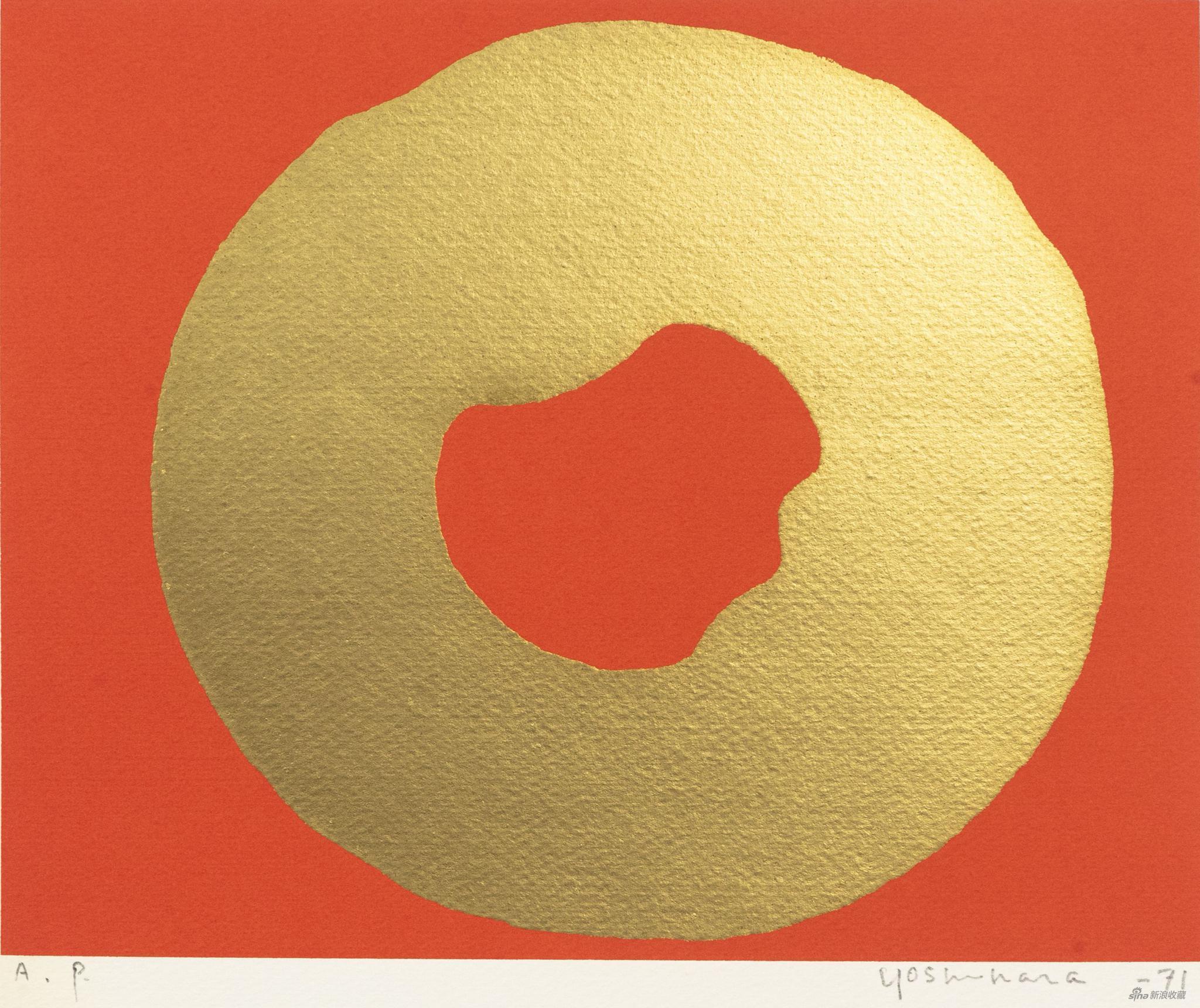 吉原治良《作品》;27x36.5cm;AP版;丝网版画;1971