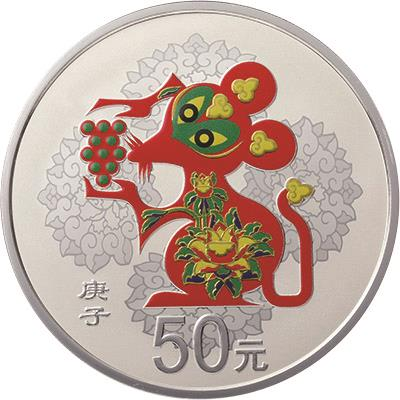 150克圆形精制银质彩色纪念币背面图案