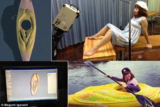 私处的艺术_(图)日本一女艺术家散播自己下体3d数据被捕:警方遭批